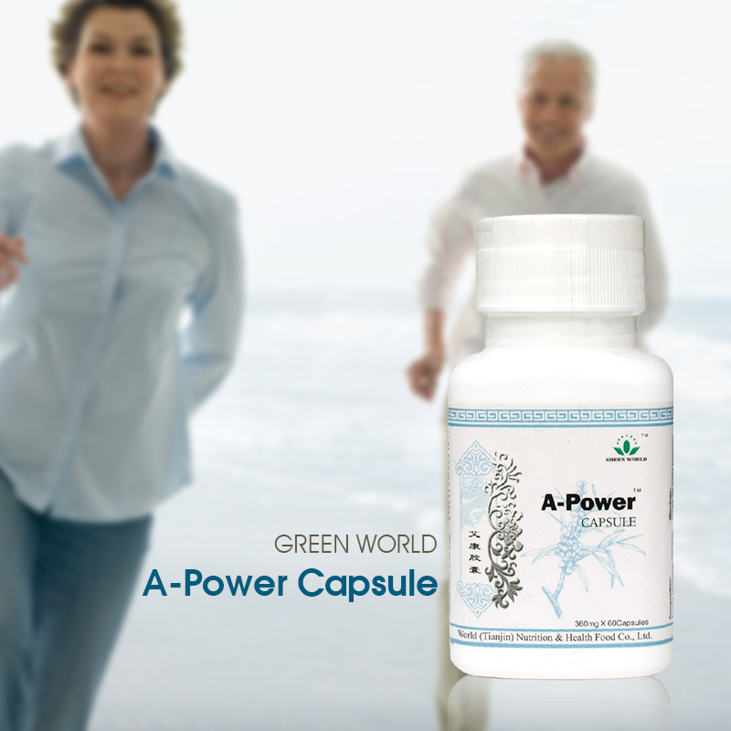 a-power-capsules